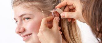Слухопротезирование — возможность слышать снова